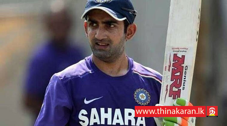 அனைத்து வித போட்டிகளிலிருந்தும் கம்பீர் ஓய்வு-Gautam Gambhir Retired from All Format of the Cricket