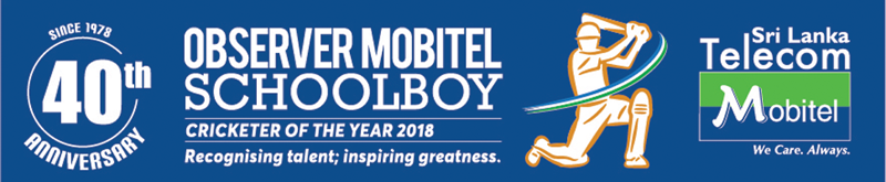 Observer-Mobitel Schoolboy Cricketer of the year 2018