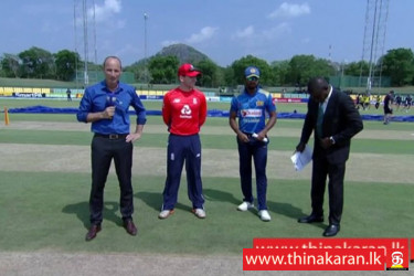 Only T20: SLvENG; இலங்கை முதலில் பந்து வீச முடிவு-Only T20: SLvENG; Sri Lanka won the toss and elected to field