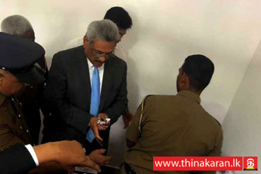 Special High Court Rejects Gotabaya's Objection to Challenging Jurisdiction-கோத்தாவின் வழக்கை விசாரிப்பதற்கு எதிரான மனு நிராகரிப்பு