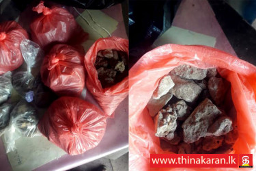 TNT வெடிமருந்துடன் 61 வயது நபர் கைது-61 Yr Old Arrested with TNT Explosive