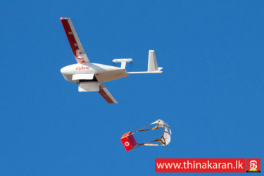 உயிர்காக்கும் Zipline-Drone Delivering Health Supplies
