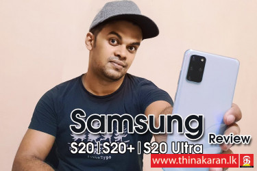 Samsung S20 | S20+ | S20 Ultra | Full Review