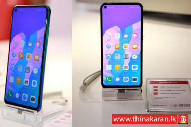 Huawei Y7P ஸ்மார்ட்போன்களுக்கு உயர் தர சேவை-Huawei Offers Superior Services through Its Nationwide Services Centers