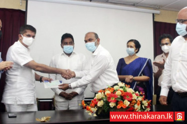 Sri Lanka Gem and Jewelry Colombo Association Handed Over Rs 5 million to Purchase PCR Test Machine to Kandy National Hospital