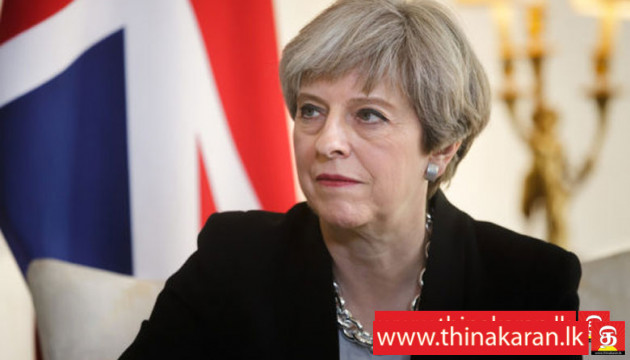 Brexit யோசனை தோற்கடிப்பு-Brexit Defeated in Briton Parliament-No Confidence Against Theresa May