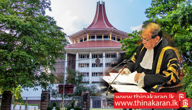 சபாநாயகருக்கு எதிராக அடிப்படை உரிமை மீறல் மனு-FR Petition Against Speaker Karu
