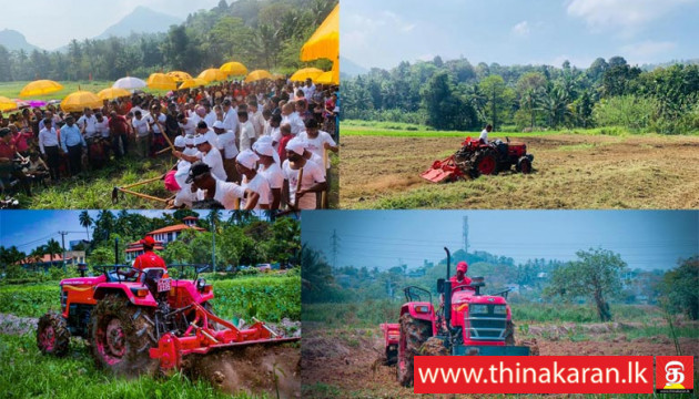 "Mahindra Tractors உடன் இணைந்து மீண்டும் பயிரிடும் திட்டத்துக்கு ஆதரவளிக்கும் DIMO-DIMO Agri Machinery Division Together with Mahindra Tractors supports ""Waga Saubhagya""-Youth-Led Barren Land Re-cultivation"