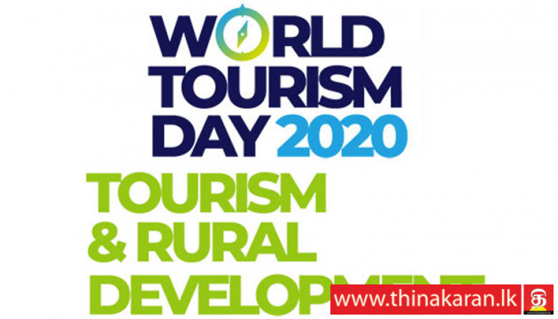 World Tourism Day 2020-at Kandy City Center-September 25-27