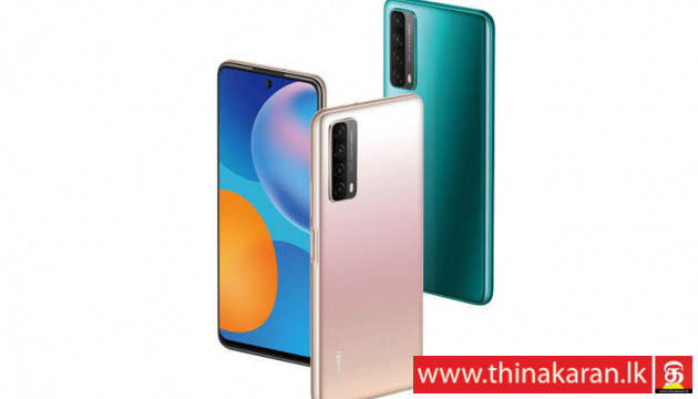 48 MP Quad AI கெமெரா, 5000mAh மின்கலம், 4GB RAM + 128GB ROM உடன் Huawei Y7a இலங்கையில்-48 MP Quad AI Camera, 5000mAh battery, 4GB Ram + 128GB Rom packed Huawei Y7a up for grabs in Sri Lanka