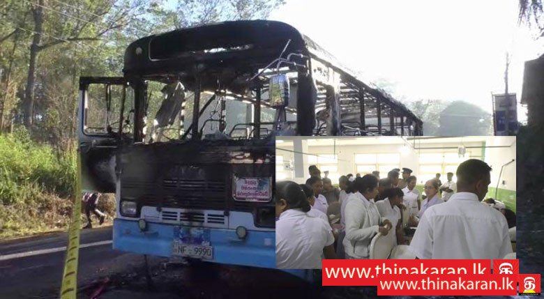 Diyatalawa Bus Attack-5 Persons Committee Appointed