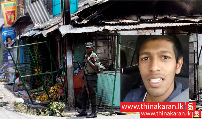 Amith Weerasinghe & 33 Others Further Remanded Till Jun 11