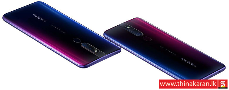 48MP Dual Rear Camera உடன் அறிமுகமாகும் OPPO F11 Pro-Oppo F11 Pro with 48MP Rear Camera