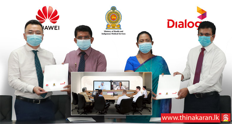 Dialog - Huawei சுகாதார அமைச்சுடன் இணைந்து வைத்தியசாலைகளுக்கு Telepresence தீர்வுகள்-Dialog Axiata-Huawei Donate Telepresence Infrastructure & Connectivity to Ministry of Health