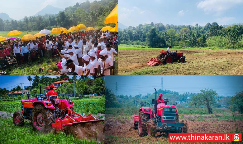 """Mahindra Tractors உடன் இணைந்து மீண்டும் பயிரிடும் திட்டத்துக்கு ஆதரவளிக்கும் DIMO-DIMO Agri Machinery Division Together with Mahindra Tractors supports """"Waga Saubhagya""""-Youth-Led Barren Land Re-cultivation"""