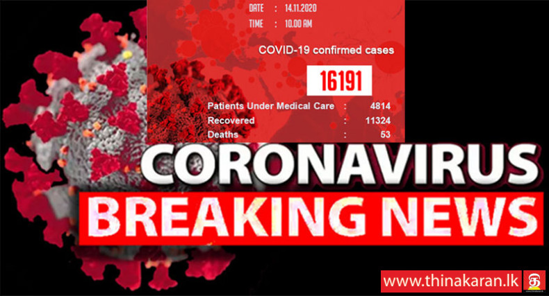 293 COVID19 Patients Recovered-11324-Yesterday 468 Identified-16191